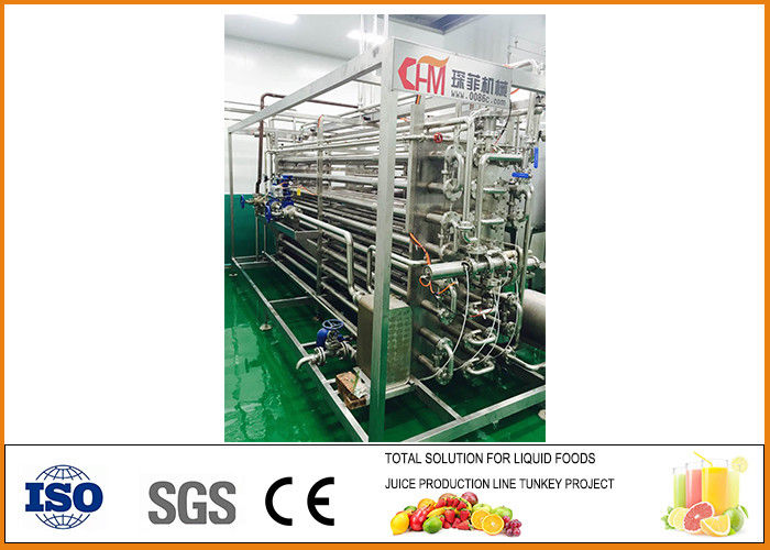 6T/h Ultra High Temperature Milk Tube Sterilizing Machine