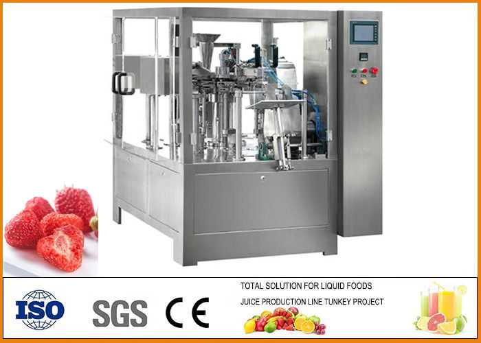 500kg/day Turnkey Free-Drying Strawberry Production Line CFM-S-0.3-0.5T